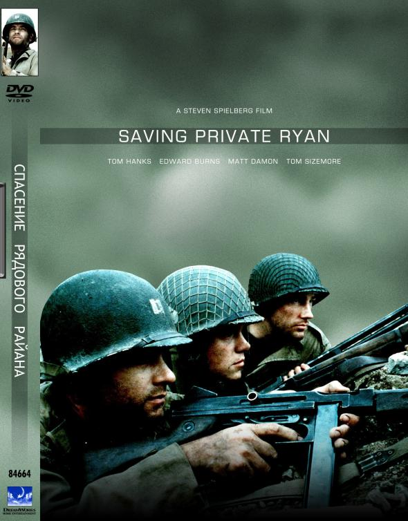 saving private ryan commentary
