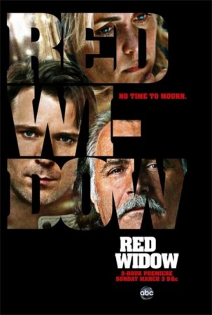 Сериал Красная вдова / Red Widow - 1 сезон (2013)