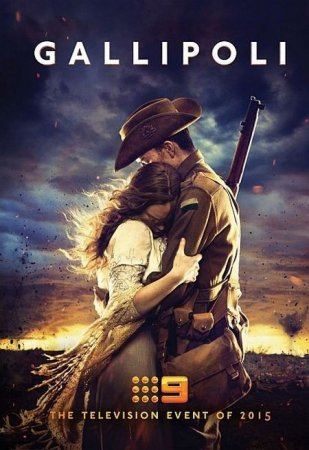 Сериал Галлиполи / Gallipoli - 1 сезон (2015)