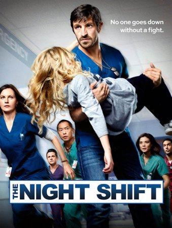 Сериал Ночная смена / The Night Shift - 2 сезон (2015)