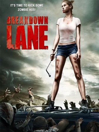 В хорошем качестве Аварийная Остановка / Breakdown Lane (2017)