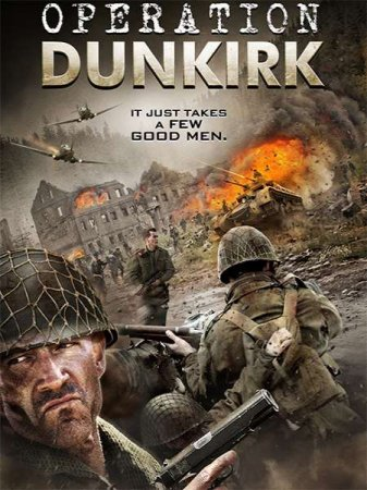 В хорошем качестве Дюнкеркская операция / Operation Dunkirk (2017)