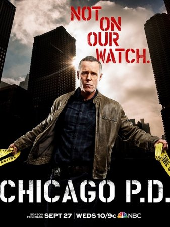 Сериал Полиция Чикаго / Chicago PD - 5 сезон (2017)