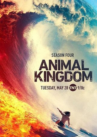 Сериал По волчьим законам / Animal Kingdom - 4 сезон (2019)