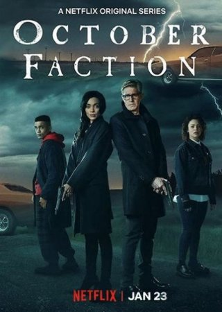 Сериал Лига Октября / October Faction [2020]