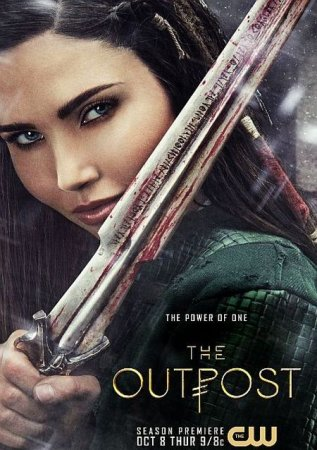 Сериал Аванпост (3 сезон) / The Outpost  [2020] Lostfilm
